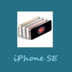 iPhone szerviz Budapest, iPhone SE javítás